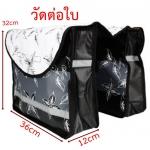 กระเป๋า Roswheel 2 ใบ 28L (14034)