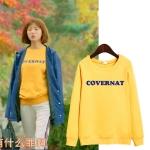 เสื้อแขนยาว (Sweater) Convernat ในซีรี่ย์ Weightlifting Fairy Kim Bok-Joo