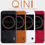 Case HTC 10 ยี่ห้อ Nillkin รุ่น Qin