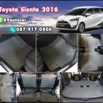 ผ้ายางปูพื้นรถยนต์ Toyota Sienta กระดุมสีเทาขอบเทา