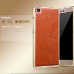 เคส Huawei P8 Lite ยี่ห้อ Mofi รุ่น Hybrid