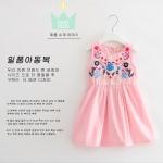 ชุดเดรสสีชมพู ปักดอกไม้ที่อก [size: 2y-3y]
