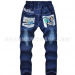 กางเกง ลายV8 แพ็ค 4 ตัว ไซส์ L-XL-XXL-XXXL