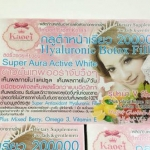 กลูต้าหน้าเรียว 200000 Hyaluronic Botox Filler ( ชนิดซอฟเจล ) ขาวและหน้าเรียวในแผงเดียว