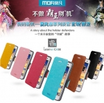 Original brand mofi flip cover stand leather case for OPPO Find Muse r819t