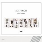 ปฏิทิน (iKON) - 2017 iKON SPECIAL CALENDAR