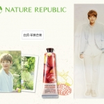 ์Nature Republic Hand Cream :BAEKHYUN