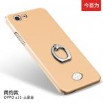 Case Oppo Joy 5 / Neo 5s พลาสติกสีพื้นผิวเรียบเคลือบเมทัลลิค พร้อมแหวน สวยงาม ราคาถูก