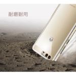 Case Huawei P10 Plus
