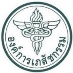 เปิดสอบองค์การเภสัชกรรม จำนวน 234 อัตรา ตั้งแต่วันที่ 21 กรกฎาคม - 4 สิงหาคม 2560