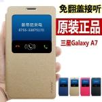 เคส Samsung Galaxy A7 แบบฝาพับโชว์หน้าจอเมทัลลิค PUDINII สวยหรูมากๆ ราคาถูก
