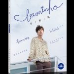 Photobook Lee Minho - The Legend of the Blue Sea (80 p.)