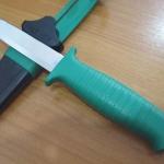 Mora Scout Knife. FT440