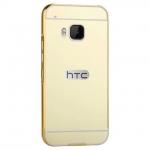 เคส HTC ONE M9 ขอบเคสโลหะ Bumper + พร้อมแผ่นฝาหลังเงางามสวยจับตา ราคาถูก