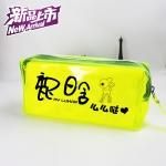 กระเป๋าดินสอ EXO Luhan