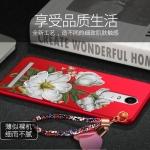 เคส Lenovo K5 Note พลาสติกลายดอกไม้แสนหวาน พร้อมสายคล้องสวยหรู ราคาถูก