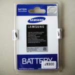 Battery for Galaxy S3 I9300 2100 mAh