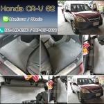 โรงงานพรมปูพื้นรถยนต์เข้ารูป Honda CR-V G2 ธนูสีเทาขอบเทา