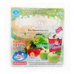 L-carnitine apple detox slim ลดน้ำหนัก ชนิดชงดื่ม กลิ่นสตอเบอร์รี มี 10 ซอง