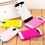 เคส Samsung S4 เคสซิลิโคนนิ่มๆ สลับสี สวยๆ ด้านอกมีแผ่นครอบอีก1ชิ้น NX CASE South Korea mobile phone color shell