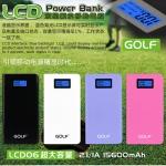 Golf LCD Power Bank 15600 mAh GF-LCD06 ฟรีสายชาร์จ 3IN1