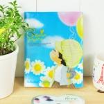 Cream MOMO Schedule Diary (Blue)