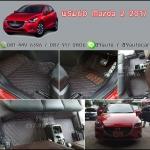 พรม6D Mazda 2 2017 สีดำแดง