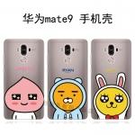เคส Huawei Mate 9 ซิลิโคน soft case แบบนิ่มโปร่งใสลายการ์ตูนน่ารัก ราคาถูก