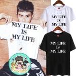 เสื้อยืด (T-Shirt) My Life Is My Life แบบ D.O.