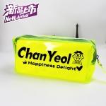 กระเป๋าดินสอ EXO Chanyeol