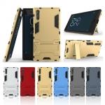 เคส Sony Xperia XZ เคสกันกระแทกแยกประกอบ 2 ชิ้น ด้านในเป็นซิลิโคนสีดำ ด้านนอกพลาสติกเคลือบเงาโลหะเมทัลลิค มีขาตั้งสามารถตั้งได้ สวยมากๆ เท่สุดๆ ราคาถูก