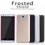 Case HTC Desire 620 ยี่ห้อ Nillkin ร่น Super Frosted