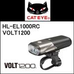 CATEYE ไฟหน้ารุ่นใหม่ VOLT1200, HL-EL1000RC