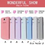 Case Samsung Galaxy Note 2 TPU แบบโปร่งใส โชว์ความสวยของตัวเครื่องได้เต็มที่ เคสมือถือ ขายส่ง ราคาถูก