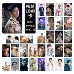 รูป Descendants of the Sun Song Joong Ki LOMO 30 รูป