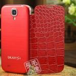 case S4 เคส Samsung Galaxy S4 i9500 เคสฝาพับปิดข้างบางๆ เป็นหนังจระเข้และอลูมิเนียม สวยๆ ดูดีสุดๆ