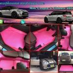 ขายยางปูพื้นรถเข้ารูป Mini Cooper Clubman 2016 ลายจิ๊กซอร์สีชมพูขอบชมพู+ท้าย