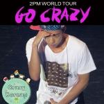 เสื้อคอน 2PM - GO CRAZY