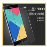 เคส Samsung C9 Pro ป้องกันหน้าจอ 9H Tempered Glass 2.5D (ขอบโค้งมน) HD Anti-fingerprint