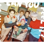อัลบั้ม #Highlight - Mini Album Vol.1 [CAN YOU FEEL IT?] (Sense Ver.)