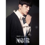 B.A.P - Album Vol.2 [NOIR] (Limited Edition / DAEHYUN ver. )