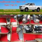 พรมปูพื้นในรถไวนิล Toyota Vigo Cab ไวนิลสีแดงขอบแดง