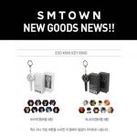 พวงกุญแจ [#EXO] MINI KEY RING LIGHT STICK (Black/White) LIMITED EDITION : ระบุสีและชื่อศิลปินที่ช่องหมายเหตุ (ชิ้นละ)