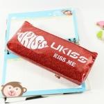 กระเป๋า U-KISS