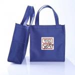 กระเป๋าผ้า EXO XOXO