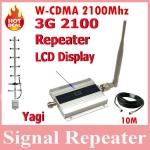ชุดเครื่องขยายสัญญาณโทรศัพท์มือถือ 3G 4G คลื่น 2100MHz