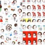 BBong's Story Sticker