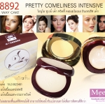 NO.8892-2 แป้งพัฟ AINUO 2 Way cake PRETTY COMELINESS INTENSIVE CAKE