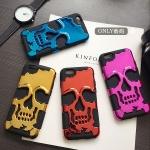 Case iPhone 6 Plus / 6s Plus (5.5 นิ้ว) พลาสติก + ซิลิโคน หัวกะโหลกเงาวิ้ง ราคาถูก (ไม่รวมสายคล้อง)