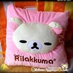 Korilakkuma car cushion pillow หมอนอิงปักหน้าตุ๊กตาหมีโครีแลคคุมะ เนื้อกำมะหยี่สุดนุ่ม